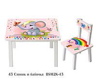 """Комплект стол и стул детский """"Азбука"""" акция"""