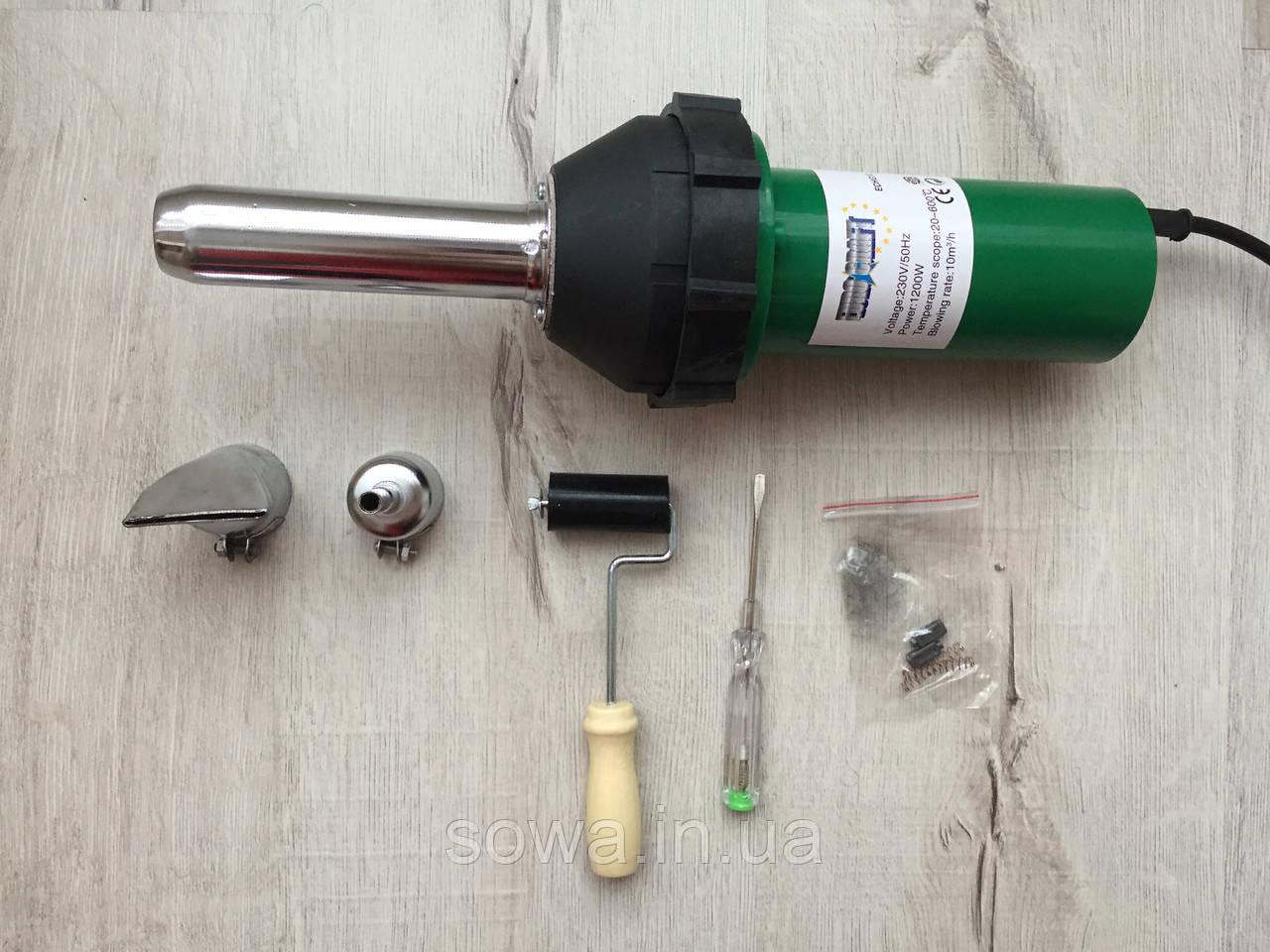 ✔️ Фен для зварювання пластика та паяння бамперів з насадками ( паяльник ) Euro Craft ECHG12