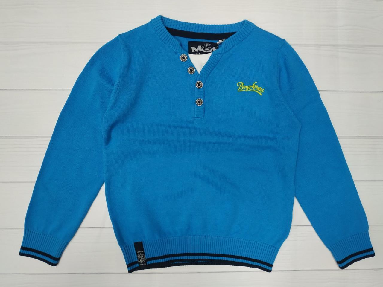 Детский свитер с латками на мальчика 4-5 лет C&A Германия Размер 110