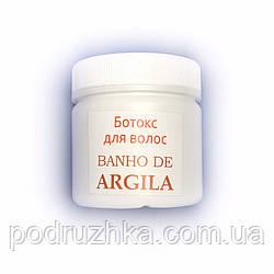 Ботокс восстановление для волос Xmix Banho de Argila 500 г