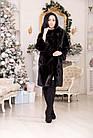 Шуба Норковая Черная 100 см Канадская Шанель 0524ЕИШ, фото 4