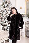 Шуба Норковая Черная 100 см Канадская Шанель 0524ЕИШ, фото 8