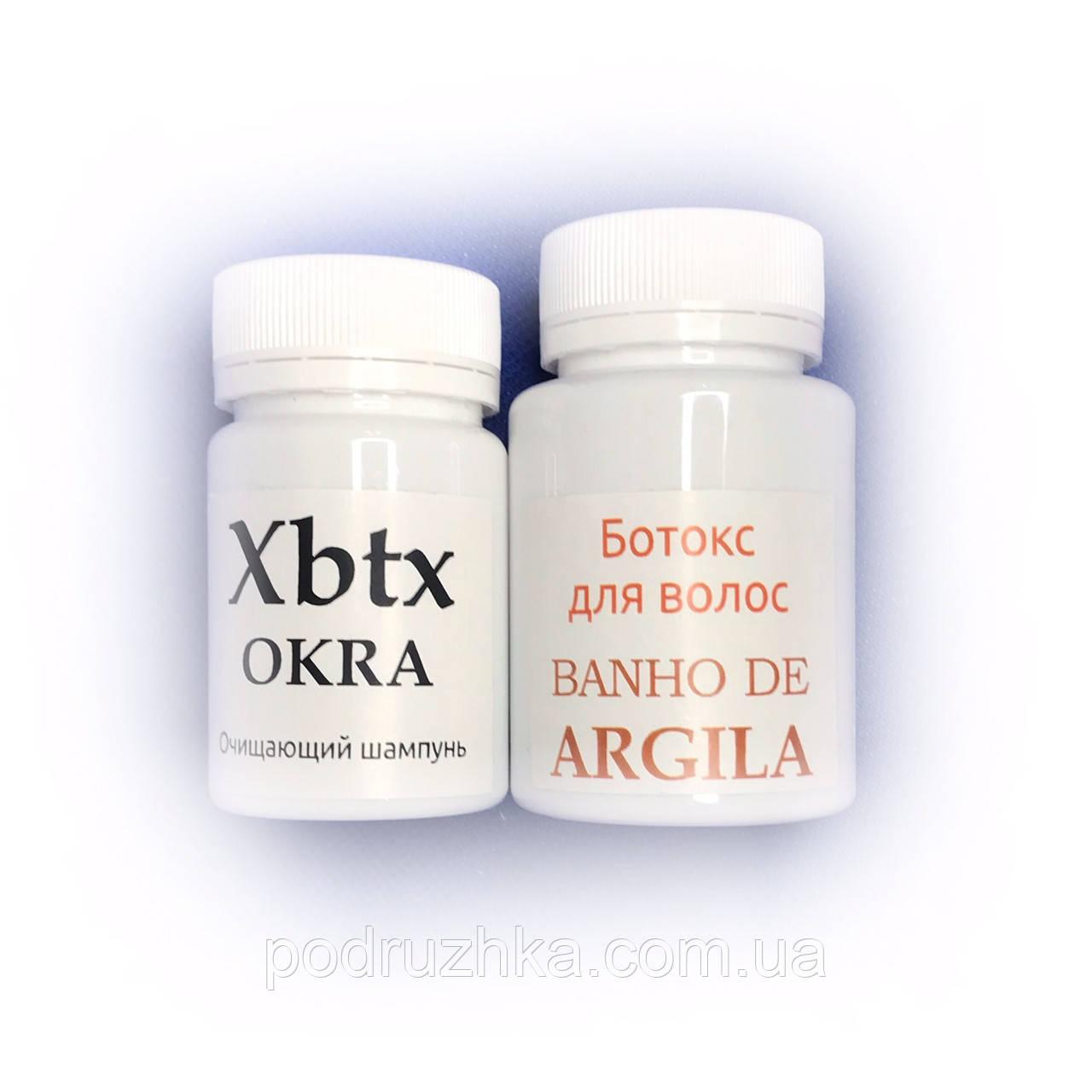 Набор ботокс для волос Xmix Banho de Argila 30/50 г