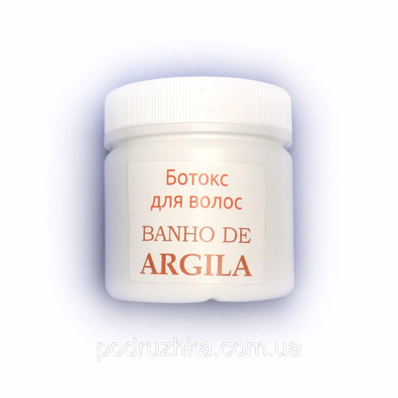 Ботокс восстановление для волос Xmix Banho de Argila 200 г
