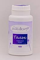 Silk&Soft ТАЛЬК, 80 г, фото 2