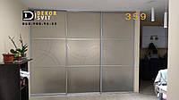 Межкомнатные раздвижные двери перегородка  матовое стекло с рисунком
