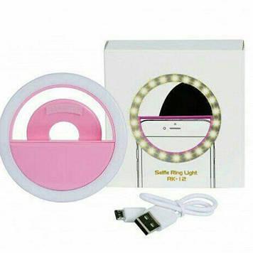 Селфи-кільце USB Selfie Ring Light Pink (up1223)