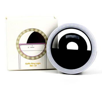 Селфи-кільце USB Selfie Ring Light Black (up1224)