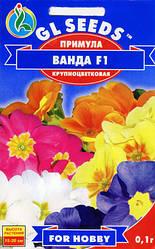 Примула крупноцветковая Ванда (смесь окрасов) - 0.1г - Семена цветов