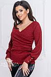 """Женская нарядная кофта на запах с глубоким декольте, длинные рукава с пуговицами """"Джемма"""", фото 4"""