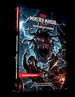 Dungeons and Dragons. Monster Manual «Энциклопедии чудовищ»