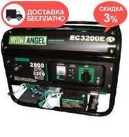 Генератор бензиновый Iron Angel EG 3200 E + бесплатная доставка