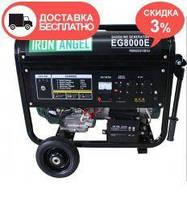 Генератор бензиновый Iron Angel EG 8000 E + бесплатная доставка