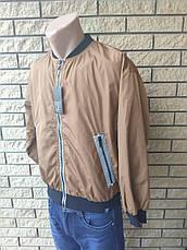 Бомбер, куртка, ветровка унисекс  на молнии высокого качества брендовая ENVYME, Украина(ARBER), фото 3