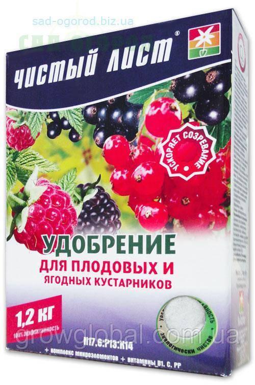 Чистый Лист для плодово-ягодных кустарников 1,2 кг (4х300г)