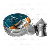 Охотничьи пули для пневматики H&N Silver Point кал 4,5 мм 0,75 г 500 шт./уп