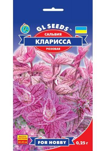 Сальвия розовая Кларисса - 0.2г - Семена цветов