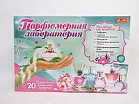 Лабораторія парфумів (редизайн)