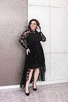 Платье  БАТАЛ сетка 983066, фото 2
