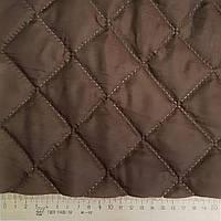 Ткань подкладочная термостеганая коричневая (синтепон 100), ш.150 (13808.002)