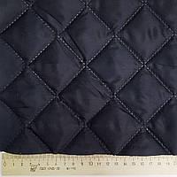 Ткань подкладочная термостеганая синяя темная (синтепон 100), ш.150 (13808.003)