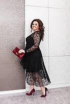 Сукня БАТАЛ ошатне 983049, фото 2