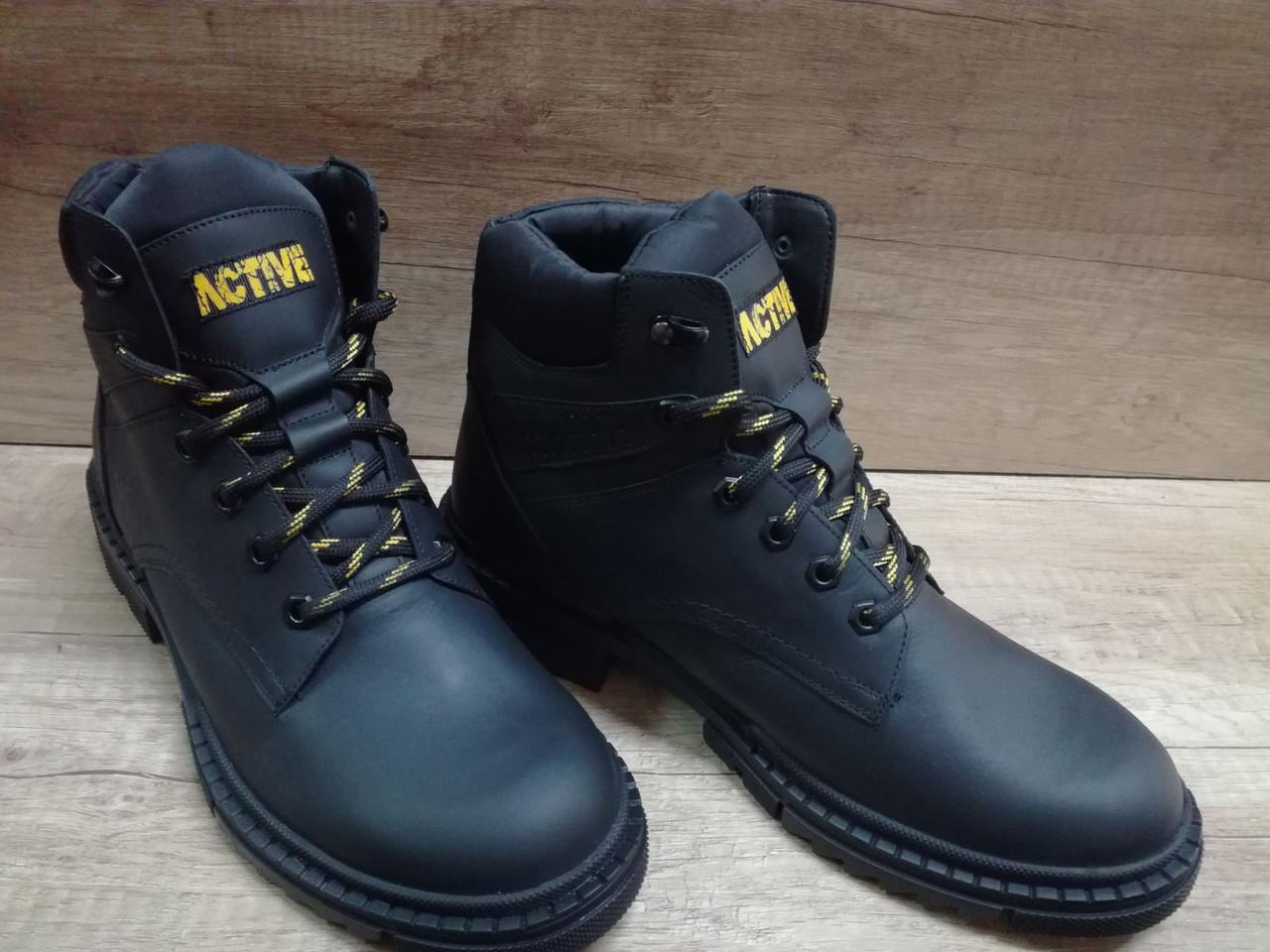 Мужские ботинки зимние МИДА 140001 из натуральной кожи