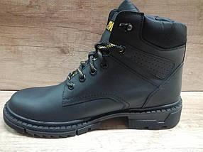 Мужские ботинки зимние МИДА 140001 из натуральной кожи, фото 3