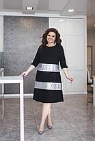 Сукня БАТАЛ міді ошатне в кольорах 983047, фото 3