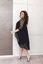 Сукня БАТАЛ схади видовжене 983042, фото 2