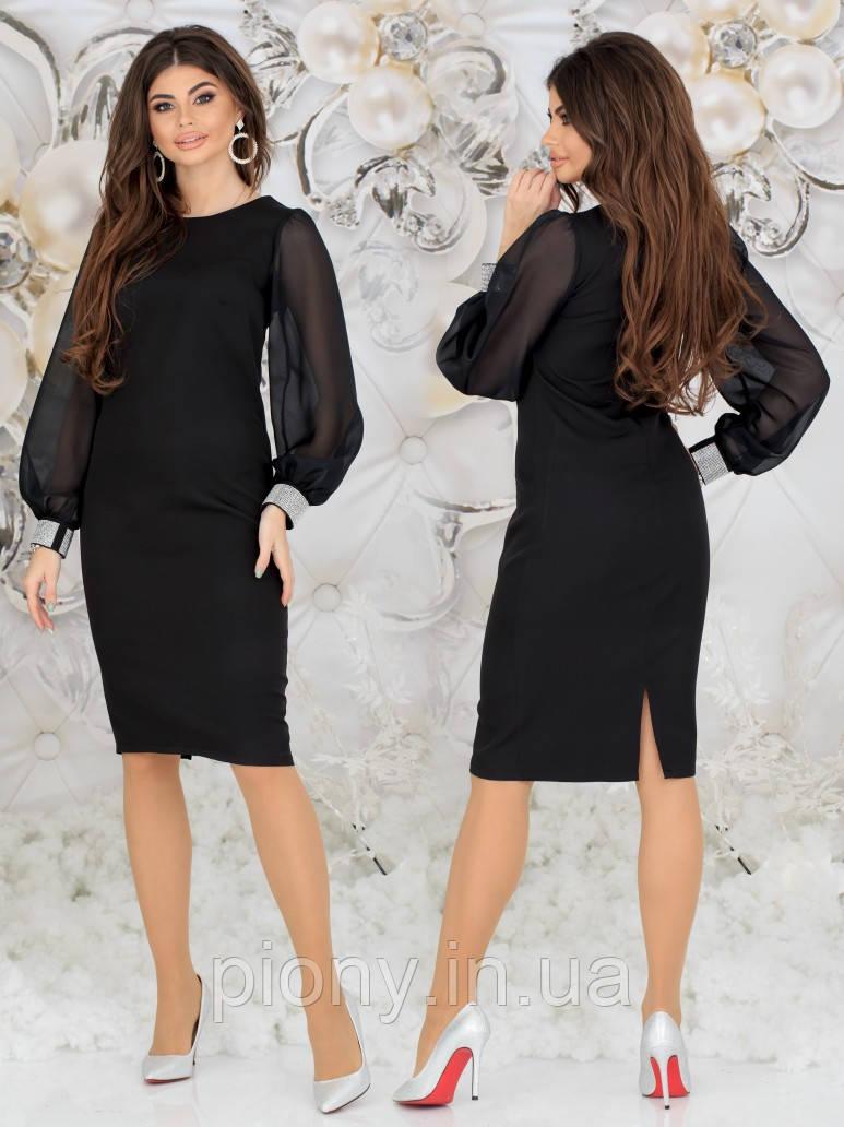 Женское стильное платье со стразами