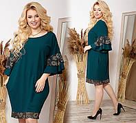 Платье  БАТАЛ нарядное  больших размеров 983054