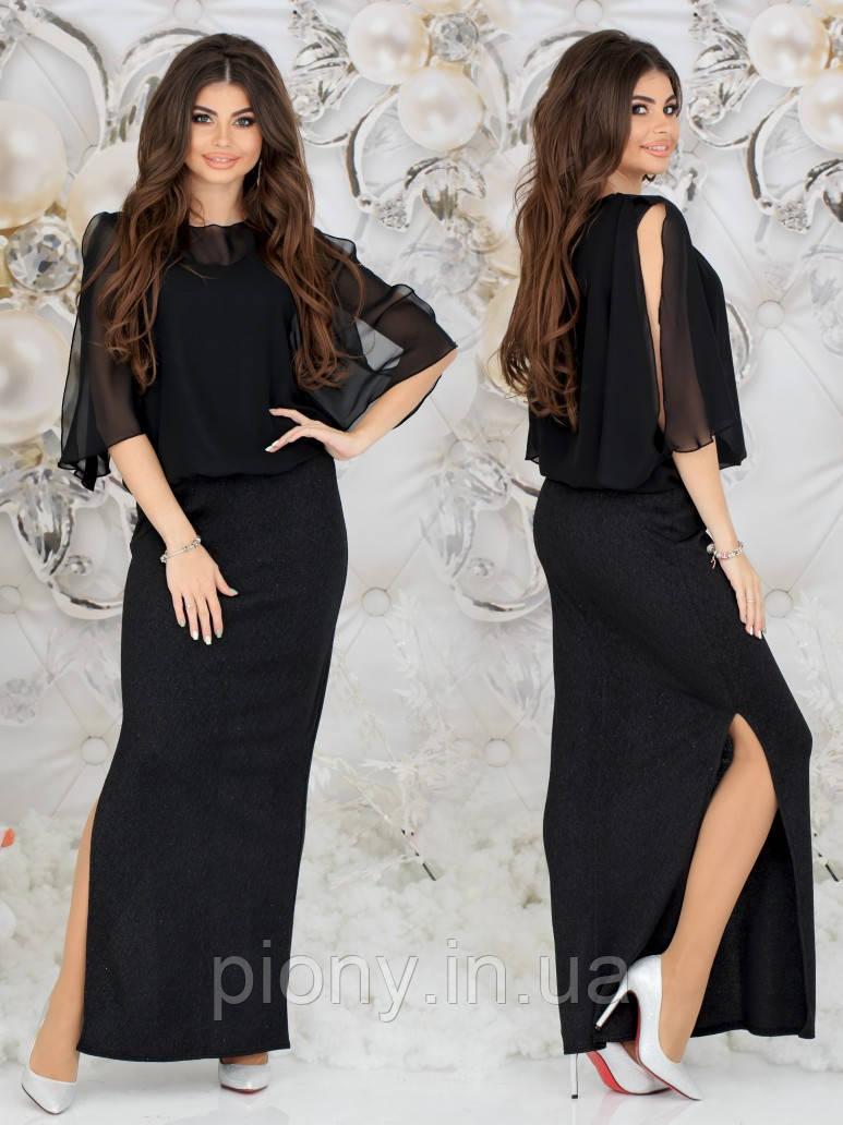Женское Платье с накидкой