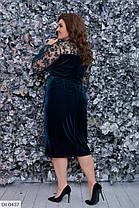 Сукня БАТАЛ оксамит 165092, фото 2