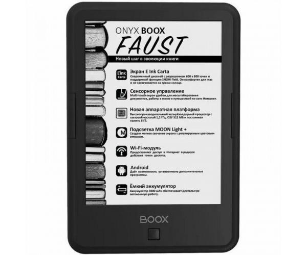 Электронная книга с подсветкой ONYX BOOX Faust (410816)
