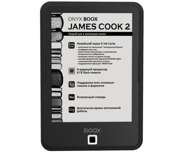 Электронная книга с подсветкой ONYX BOOX James Cook 2 (410817)