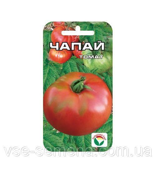 Томат Чапай 20 шт (Сибирский Сад)