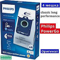 Philips S-bag Powergo 1800w fc8293/01, fc8295/01, fc8296/01, fc8294 пакеты одноразовые мешки для пылесоса