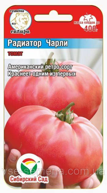 Томат Радиатор Чарли 20 шт (Сибирский Сад)