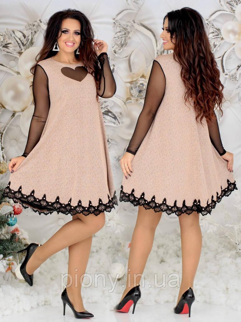 Женское Стильное Платье с декором Батал