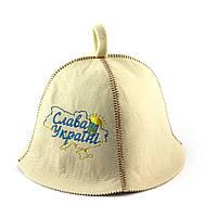 Банная шапка Luxyart Слава Украине Белый LA-322, КОД: 1101584