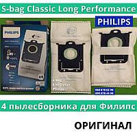 Одноразовые мешки S Bag Philips FC8021 03 пылесборники для пылесосов FC 9073, FC 9071, FC9170, FC8655, FC9150