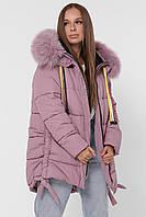 Зимняя женская куртка пуховик «Милана» (Серая, черная, сиреневая, желтая | 46, 48, 50, 52)