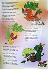 Зернятко № 3. Дитячий християнський журнал, фото 2