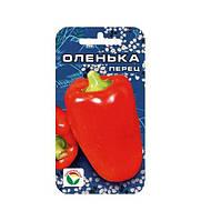 Перец Оленька 15 шт (Сибирский Сад)