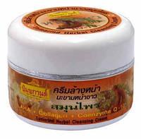 Крем для лица с тамариндом и коллагеном Tamarind Facial Cleansing Cream