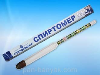 Спиртомер бытовой Стеклоприбор  длина 14,5 см (010270)