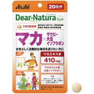 Asahi Dear Natura экстракт Маки (410 мг) + экстракт граната + соевые изофлавоны 40 таблеток на 20 дней