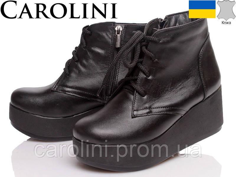 Ботинки Женские Carolini код: 752-51 Натуральная кожа Зима Черные Мех