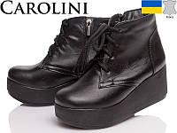 Ботинки Женские Carolini код: 752-51 Натуральная кожа Зима Черные Мех, фото 1